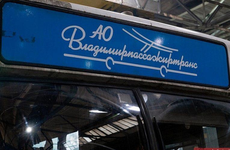 Во Владимире с 21 декабря запускают новый автобусный маршрут №33С